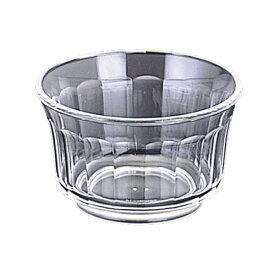 PC製・プラスチック製 信濃化学・SHINCA 業務用食器 ガラス調食器 透明なうつわ クリスタル ゼリーカップ(83×50 155ml) [546-crystal]□D8□