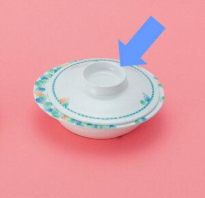 メラミン製 自助食器 中皿(デュオ)用ふた ※ふたのみ スリーライン[M-127AID] 食器 皿 ユニバーサルデザイン 介護用 病院 福祉 プラスチック製