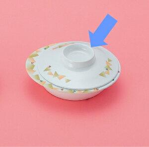 メラミン製 自助食器 中皿(フェロー)用ふた ※ふたのみ スリーライン[M-127AIF] 食器 皿 ユニバーサルデザイン 介護用 病院 福祉 プラスチック製