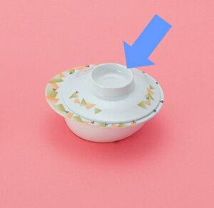 メラミン製 自助食器 小鉢 (フェロー)用ふた ※ふたのみ スリーライン[M-129AIF] 食器 皿 ユニバーサルデザイン 介護用 病院 福祉 プラスチック製