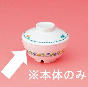 メラミン製 介護 自助食器 デュオ 飯椀(身) スリーライン[AID-131] 食器 介護用 自助用 プラスチック製 皿 茶碗 ごはん 病院・施設