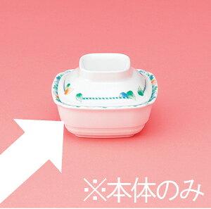 メラミン製 介護 自助食器 デュオ 角小鉢(身) スリーライン[AID-151] 食器 介護用 自助用 プラスチック製 皿 器 病院・施設