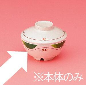 メラミン製 介護 自助食器 メイ 飯椀(身) スリーライン[AIM-131] 食器 介護用 自助用 プラスチック製 皿 茶碗 ごはん 病院・施設