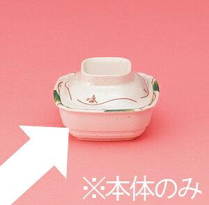 メラミン製 介護 自助食器 メイ 角小鉢(身) スリーライン[AIM-151] 食器 介護用 自助用 プラスチック製 皿 器 病院・施設