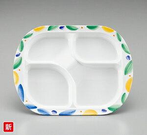 メラミン製 自助食器 ランチプレート 仕切り皿(グリーンピコット) スリーライン[M-302GPC] 食器 皿 ユニバーサル 介護用 病院 福祉 プラスチック製