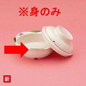 【メラミン製 介護 自助食器】メイ 丸小鉢(身) スリーライン[AIM-145]【食器 介護用 自助用 プラスチック製 皿 器 病院・施設】