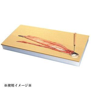 まな板 送料無料 鮮魚専用プラスチックまな板9号 1000×400×(40mm) ★ (7-0344-0611)