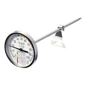 料理用温度計 肉用 温度計(UNOミートサーモメーター) (7-0583-1001)