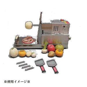 ピーラー 電動ピーラーEPA-H1 (8-0539-1001)