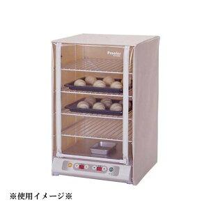 送料無料 製パン用機械 電子発酵器 SK-15 (8-1130-0701)
