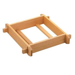 木製角セイロ 浅口(サワラ材)33cm (8-0395-0202)