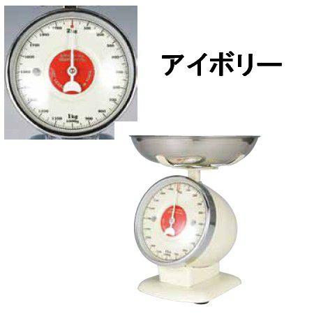 ハカリ キッチンスケール ストリームライン 100-092 2kg アイボリー(6-0543-0101)