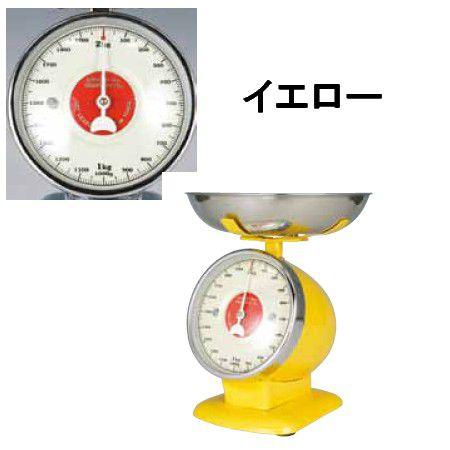ハカリ キッチンスケール ストリームライン 100-092 2kg イエロー(6-0543-0103)