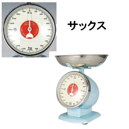 ハカリ キッチンスケール ストリームライン 100-092 2kg サックス(6-0543-0104)