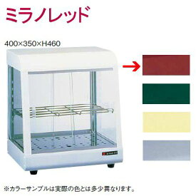 ショーケース 送料無料 タイジ 温蔵ショーケース OS-400N No.2ミラノレッド(7-0777-0402)