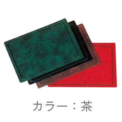 【テーブルマット・ランチョンマット】シンビ ランチマット-1 茶 (6-1825-0903)