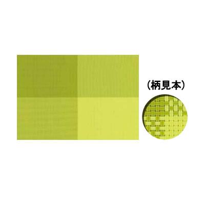 【テーブルマット・ランチョンマット】カーサコレクション CASA COLLECTION プレースマット PM0014 クアトロ グリーン (6-1823-0401)