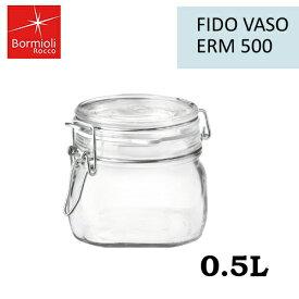 Bormioli Rocco/ボルミオリ・ロッコ ガラスフィドジャー 1.49210 0.5L ガラス製 瓶/ビン/保存容器 ジャム・漬物・マリネ・オイル漬けや、作り置きサラダに。しっかり蓋が締まるので食材の保管に最適(7-0237-0103)