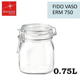 Bormioli Rocco/ボルミオリ・ロッコ ガラスフィドジャー 1.49280 0.75L ガラス製 瓶/ビン/保存容器 ジャム・漬物・マリネ・オイル漬けや、作り置きサラダに。しっかり蓋が締まるので食材の保管に最適(7-0237-0104)