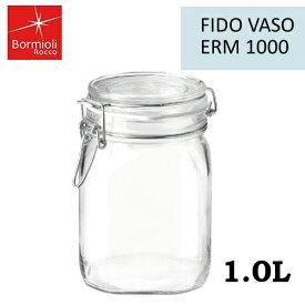 Bormioli Rocco/ボルミオリ・ロッコ ガラスフィドジャー 1.49220 1.0L ガラス製 瓶/ビン/保存容器 ジャム・漬物・マリネ・オイル漬けや、作り置きサラダに。しっかり蓋が締まるので食材の保管に最適(7-0237-0105)