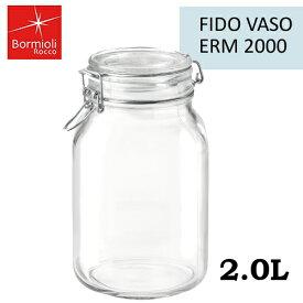 Bormioli Rocco/ボルミオリ・ロッコ ガラスフィドジャー 1.49240 2.0L ガラス製 瓶/ビン/保存容器 ジャム・漬物・マリネ・オイル漬けや、作り置きサラダに。しっかり蓋が締まるので食材の保管に最適(7-0237-0107)