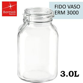 Bormioli Rocco/ボルミオリ・ロッコ ガラスフィドジャー 1.49250 3.0L ガラス製 瓶/ビン/保存容器 ジャム・漬物・マリネ・オイル漬けや、作り置きサラダに。しっかり蓋が締まるので食材の保管に最適(7-0237-0108)