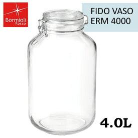 Bormioli Rocco/ボルミオリ・ロッコ ガラスフィドジャー 1.49260 4.0L ガラス製 瓶/ビン/保存容器 ジャム・漬物・マリネ・オイル漬けや、作り置きサラダに。しっかり蓋が締まるので食材の保管に最適(7-0237-0109)