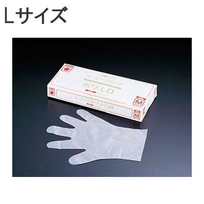 使い捨て手袋 100枚入 厨房・調理場用 作業用 オカモト イージーグローブポリLDソフトNo.721(ポリエチレン製)L(6-1317-1403)