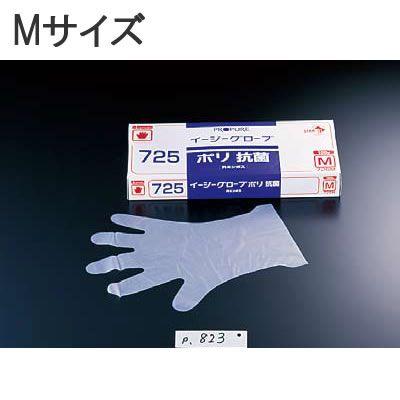 使い捨て手袋 100枚入 厨房・調理場用 作業用 オカモト イージーグローブポリ抗菌手袋No.725(ポリエチレン製抗菌剤入) M(6-1317-1602)