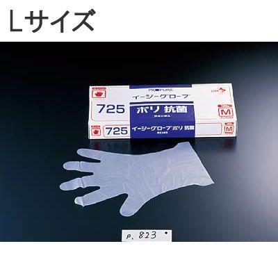 使い捨て手袋 100枚入 厨房・調理場用 作業用 オカモト イージーグローブポリ抗菌手袋No.725(ポリエチレン製抗菌剤入) L(6-1317-1603)