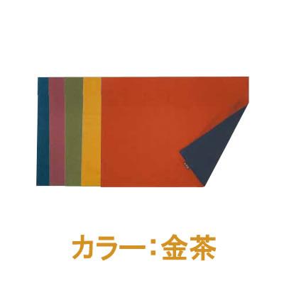 【テーブルマット・ランチョンマット】トラッドカラー ランチョンマット(5枚組) 金茶 (6-1825-0704)