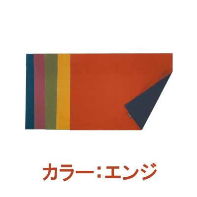 【テーブルマット・ランチョンマット】トラッドカラー ランチョンマット(5枚組) エンジ (6-1825-0705)