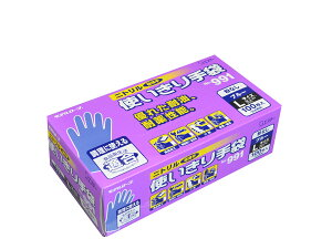 エステー ニトリル手袋 No.991(100枚入) ブルー【L】粉なし 食品衛生法適合品 使い捨て手袋 ニトリルゴム(EBM20)(2081-10)