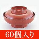 [60個入]特売品 ABS製 5.5寸えびす丼 朱内朱天黒(身・蓋セット)浅型 器 食器(ふた付きどんぶり)(φ165×96)(451-581-80)