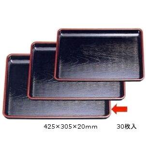 [30枚入]特売品 ABS製 えびす盆尺4 黒天朱(425×305×20)(お盆 和風 トレー 定食用)(7-964-2)(7-17-5)
