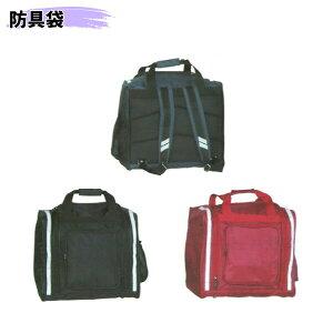 ヒロヤ 剣道 3WAYナイロンリュックボストン 子供 少年用 少女用 防具袋FA-264/FA-265/FA-266