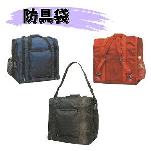 剣道 3WAY軽快バッグ リュック 手提げバッグ ショルダーバッグ 防具袋 FA-273-275