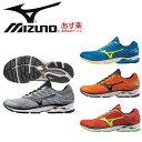 ミズノ ランニングシューズ ウエーブライダー20 J1GC1703 ジョギング ランニング マラソン レーシング シューズ トレーニング