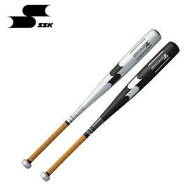 SSK エスエスケイ 野球 硬式 金属 バット スカイビート31K-LF SBB1004