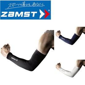 ZAMST ザムスト アームスリーブ 腕部サポーター 両腕入り 体温コントロール機能 スポーツ ジョギング ウォーキング マラソン 日焼け止め 疲労対策 3858