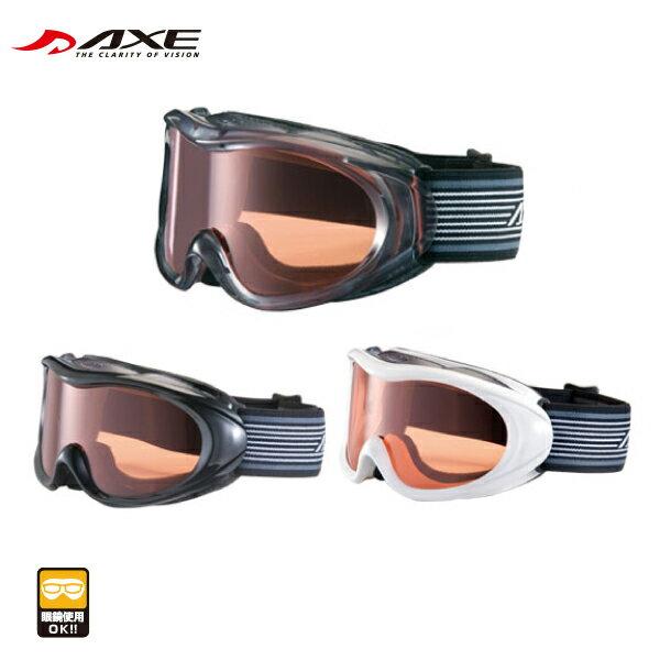 AXE(アックス)スノーゴーグル AX460-ST