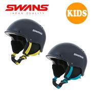 SWANS(スワンズ)スノーボード・スキー用ヘルメットH-46R