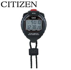 CITIZEN シチズン ストップウォッチ カウントダウン機能 時計アラーム機能 スプリットタイム計測機能 時計機能 運動 トレーニング HS44