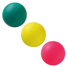 Kaiser カイザー カラーボール2P 野球用品 子供 キッズ 遊び おもちゃ 遊具 KW-038