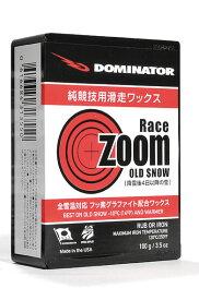 DOMINATOR(ドミネーター) ZOOM RACING SERIES RACE ZOOM OLD SNOW(レースズームオールドスノー)40g スノーボード・スキー兼用 アイロン ワックス wax メンテ メンテナンス用品