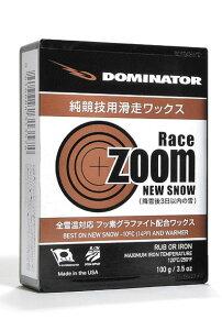 DOMINATOR(ドミネーター) ZOOM RACING SERIES RACE ZOOM NEW SNOW(レースズームニュースノー)40g スノーボード・スキー兼用 アイロン ワックス wax メンテ メンテナンス用品