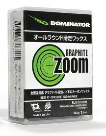 DOMINATOR(ドミネーター)ZOOM HIGH PERFOMANCE SERIESZOOM GRAPHITE(ズームグラファイト)400gスノーボード・スキー兼用