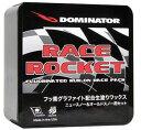 DOMINATOR(ドミネーター)OVERLAYS(START WAX)RACE ROCKET(レースロケット)グラファイト入り生塗りワックス 40g+合成コル...