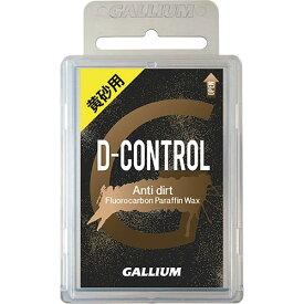 GALLIUM〔ガリウム〕黄砂用D-CONTROL WAX黄砂用ワックス(100g)SW2173スキー・スノーボード兼用