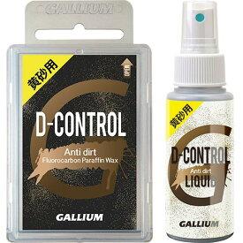 GALLIUM〔ガリウム〕黄砂用D-CONTROL WAX Set黄砂用ワックスセットSW2174スキー・スノーボード兼用